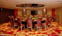 酒店餐厅图片