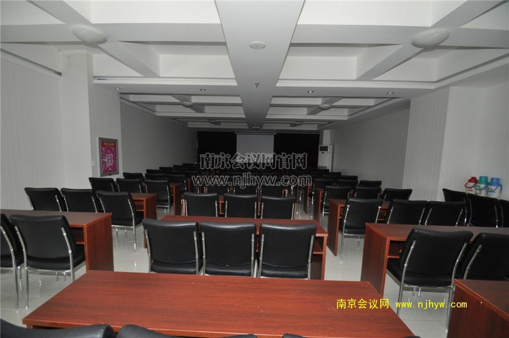 悦尚宾馆7楼会议室