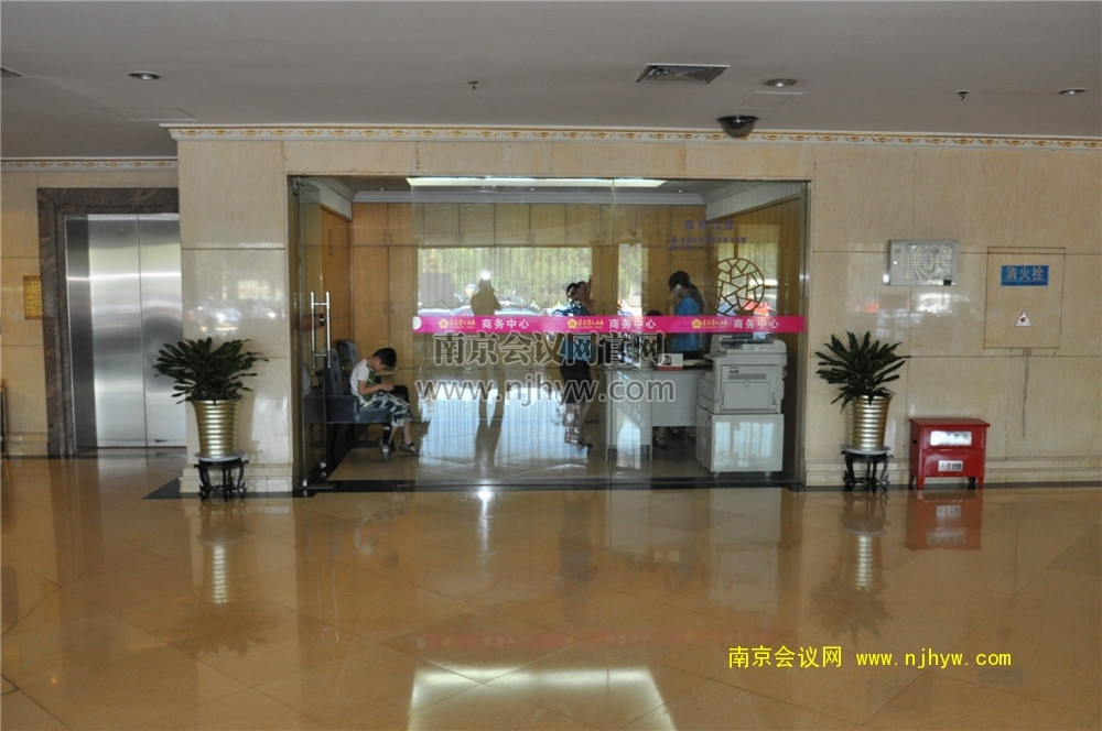 金元宝酒店商务中心