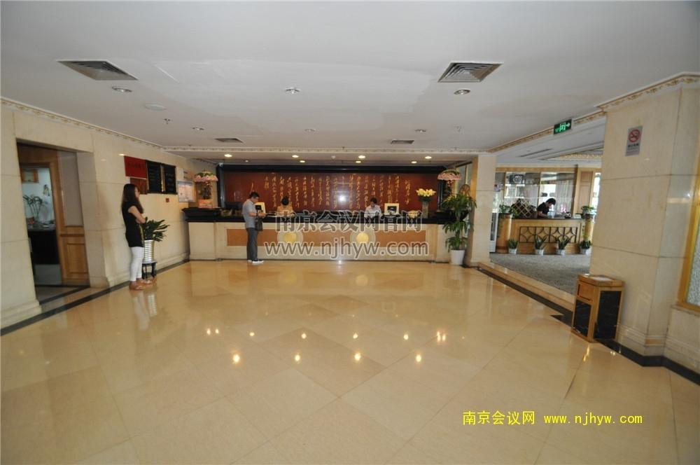 金元宝酒店总台