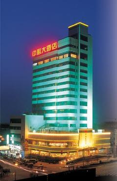 南京溧水中心大酒店