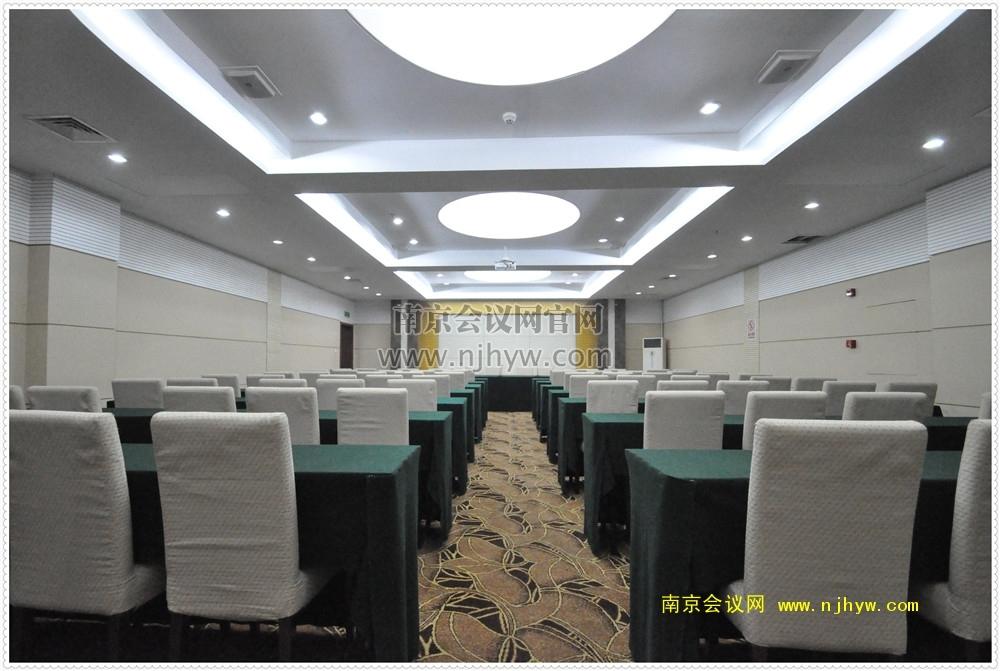 小會議室3