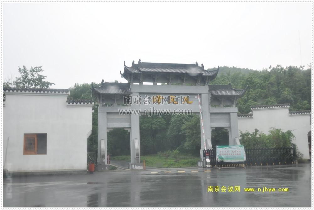 滁州九天峰度假村大門
