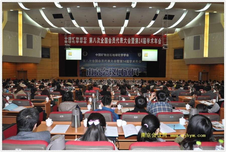 大会堂会议室