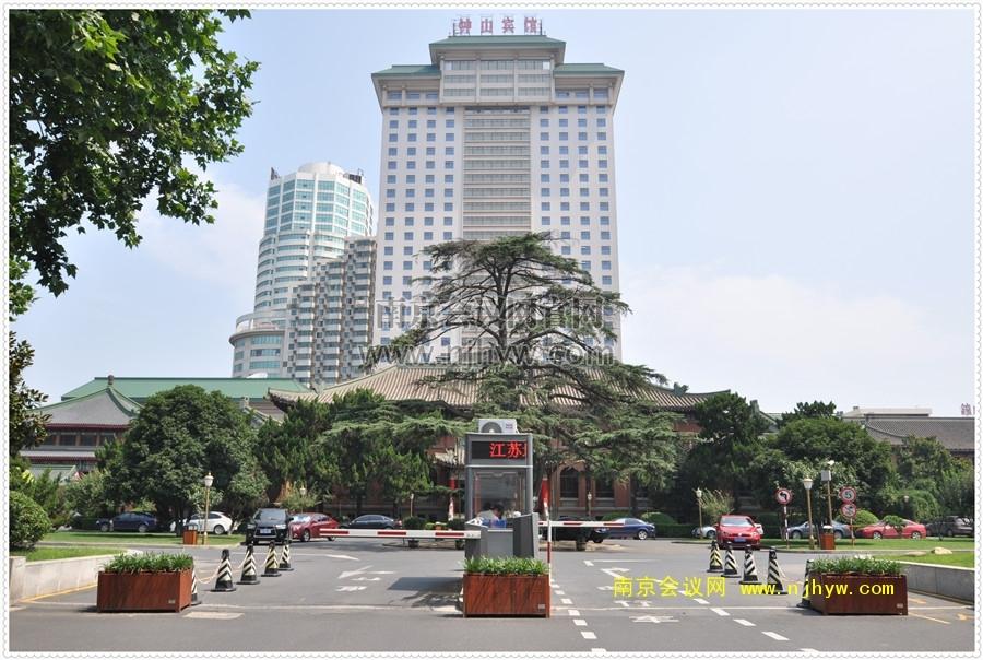 钟山宾馆外观
