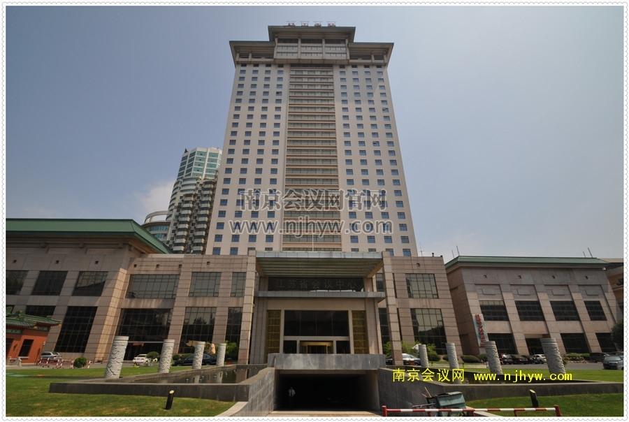 钟山宾馆外主楼