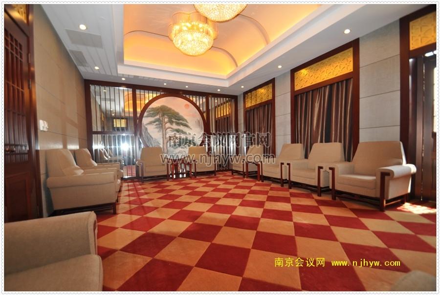 黄埔厅贵宾休息室