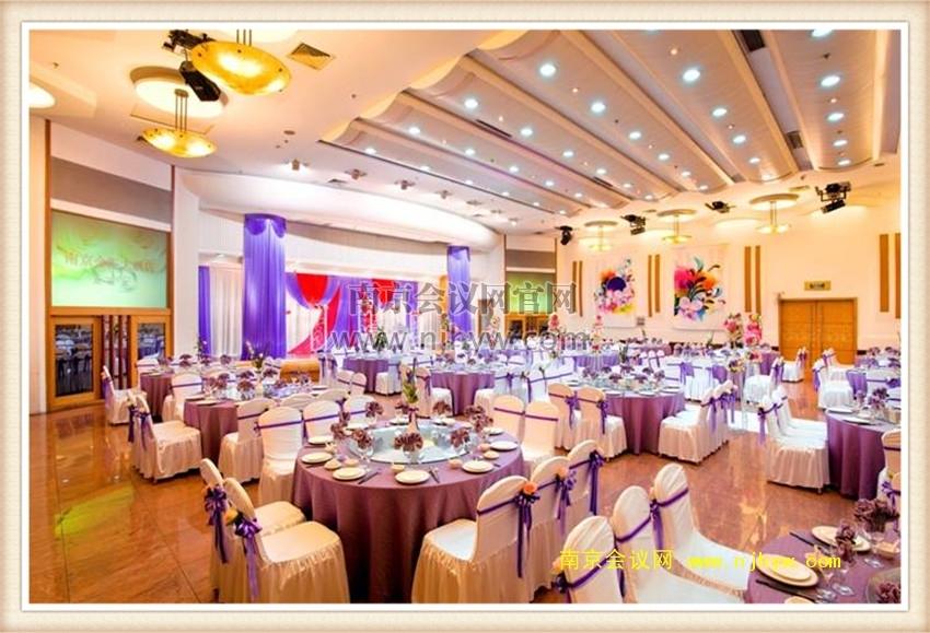 金穗宴会厅