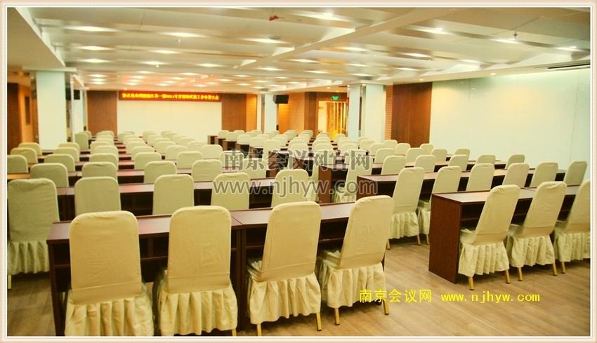 金陵厅会议室1
