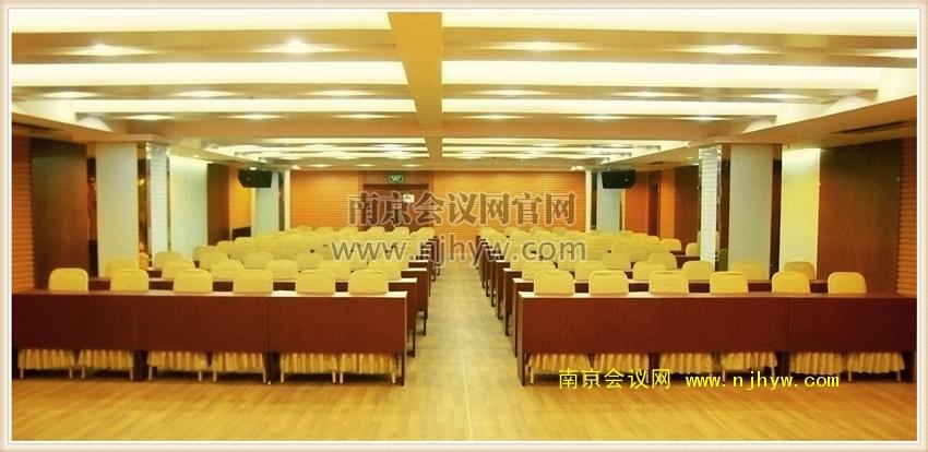 金陵厅会议室3
