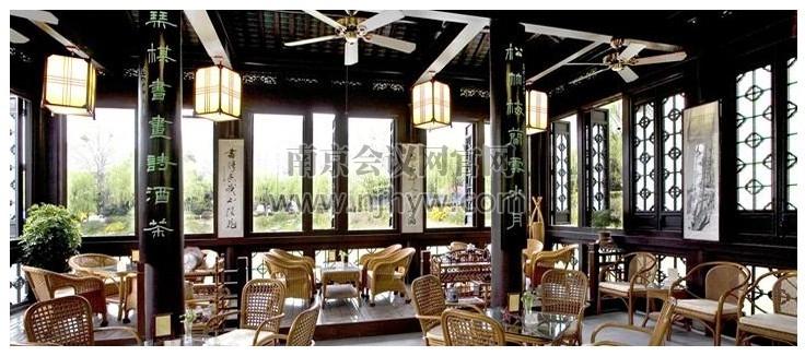 七雅轩餐厅