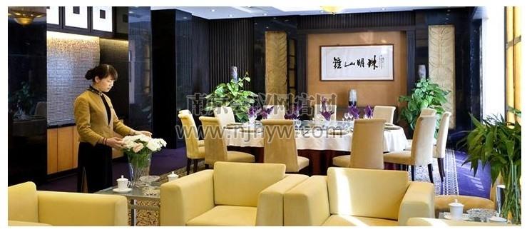 尚珍舫餐厅