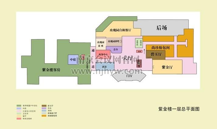 紫金楼1楼平面图