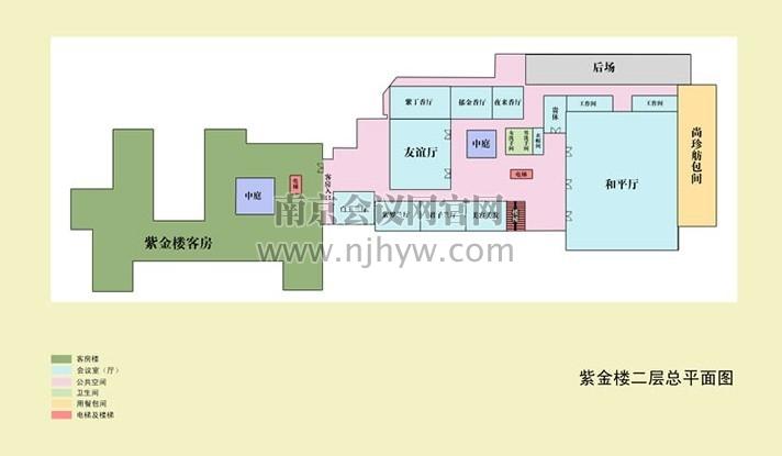紫金楼2楼平面图