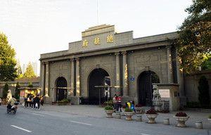 南京一日游B線:中山陵|總統府|雨花臺|夫子廟|長江大橋