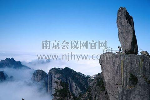 南京出發黃山二日游
