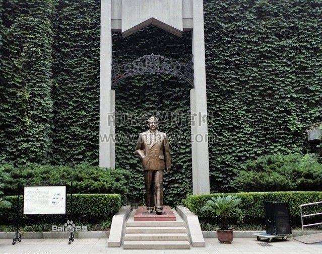 梅園新村紀念館