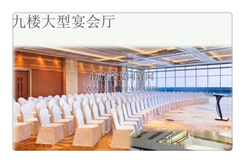 1楼大宴会厅