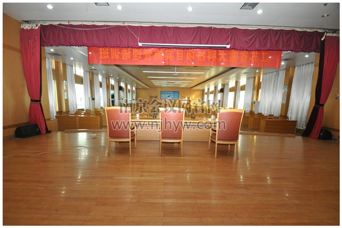 5号楼大会议室全景