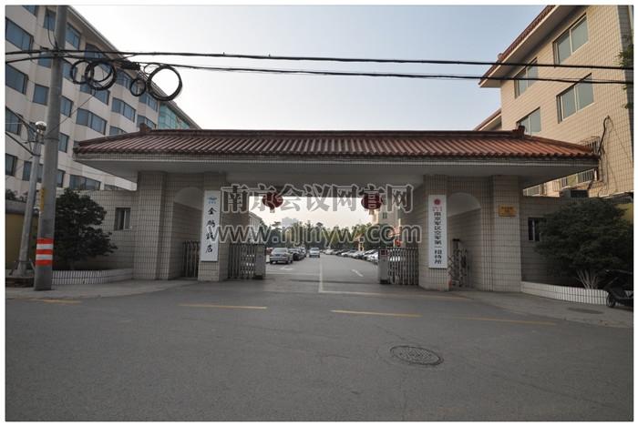 金朋饭店大门