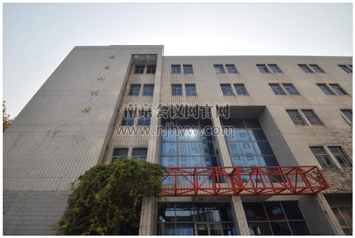 逸夫科技馆会议楼