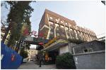 南京世紀緣北京東路店