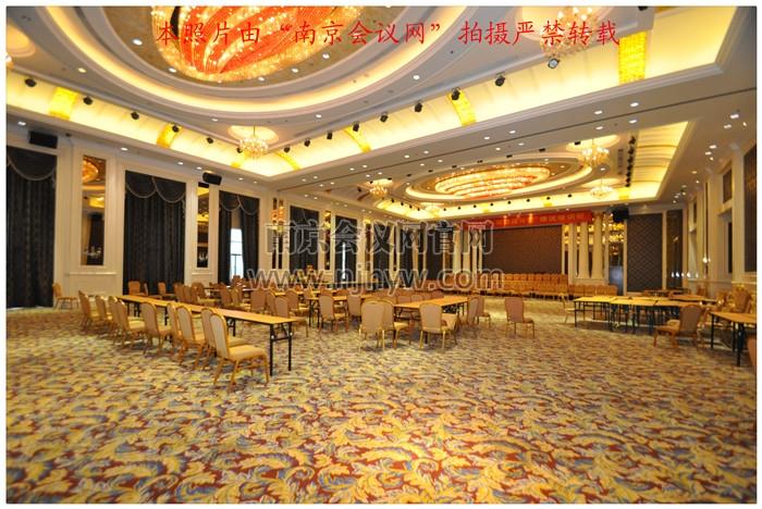 凤凰国际会议中心1