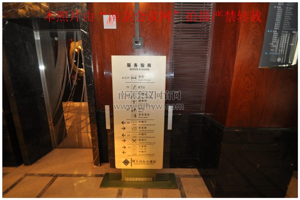 电梯间指示牌