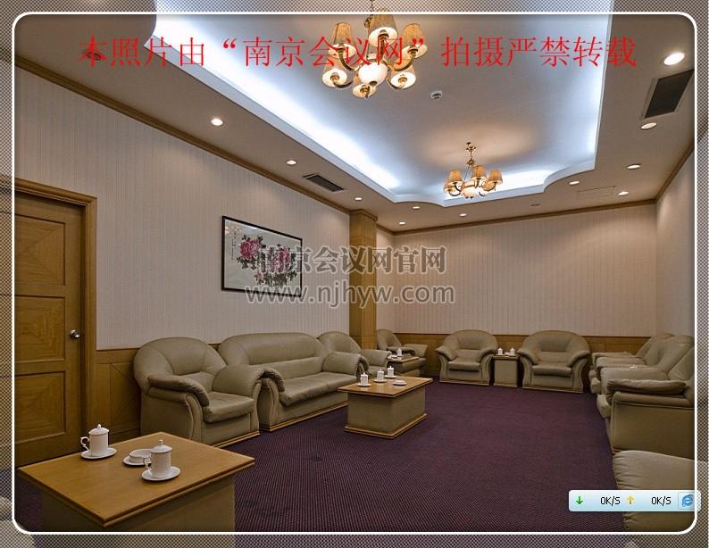302会议室