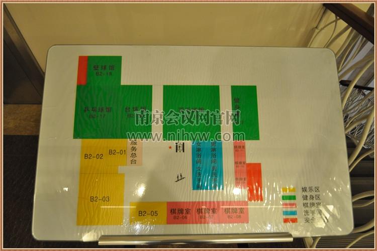 会议中心平面图