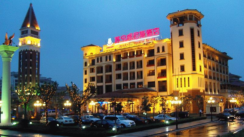 苏宁威尼斯酒店 夜景7 (5)