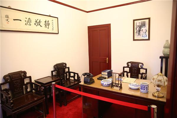 蔣介石辦公室