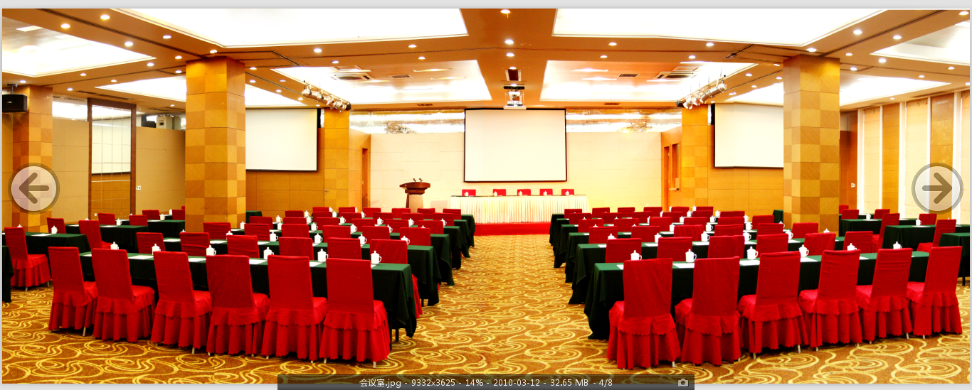 会议室168厅