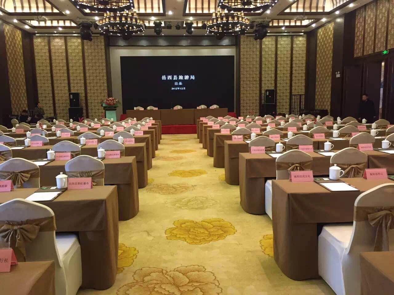 会议室(250人云门厅)