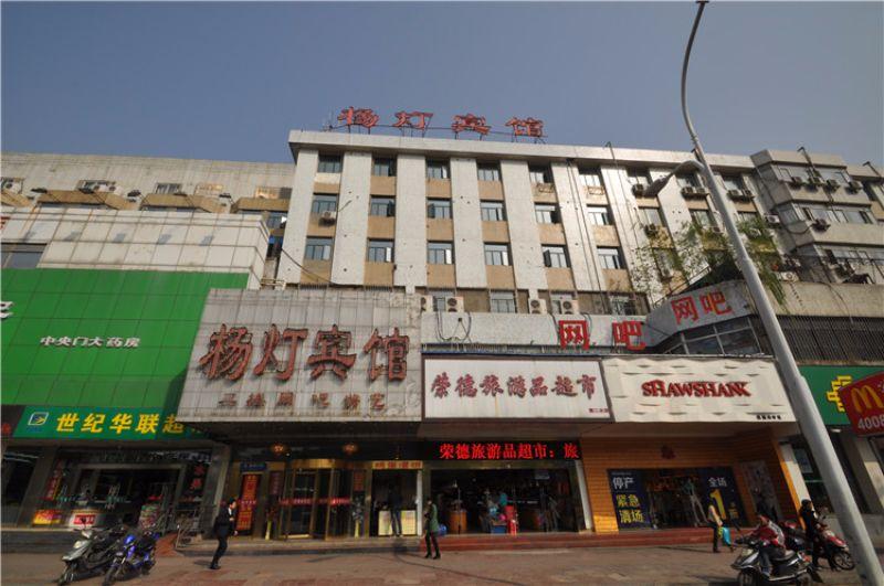 南京杨灯宾馆(龙蟠路店)